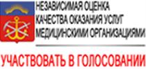 Опросы_правительствоМО